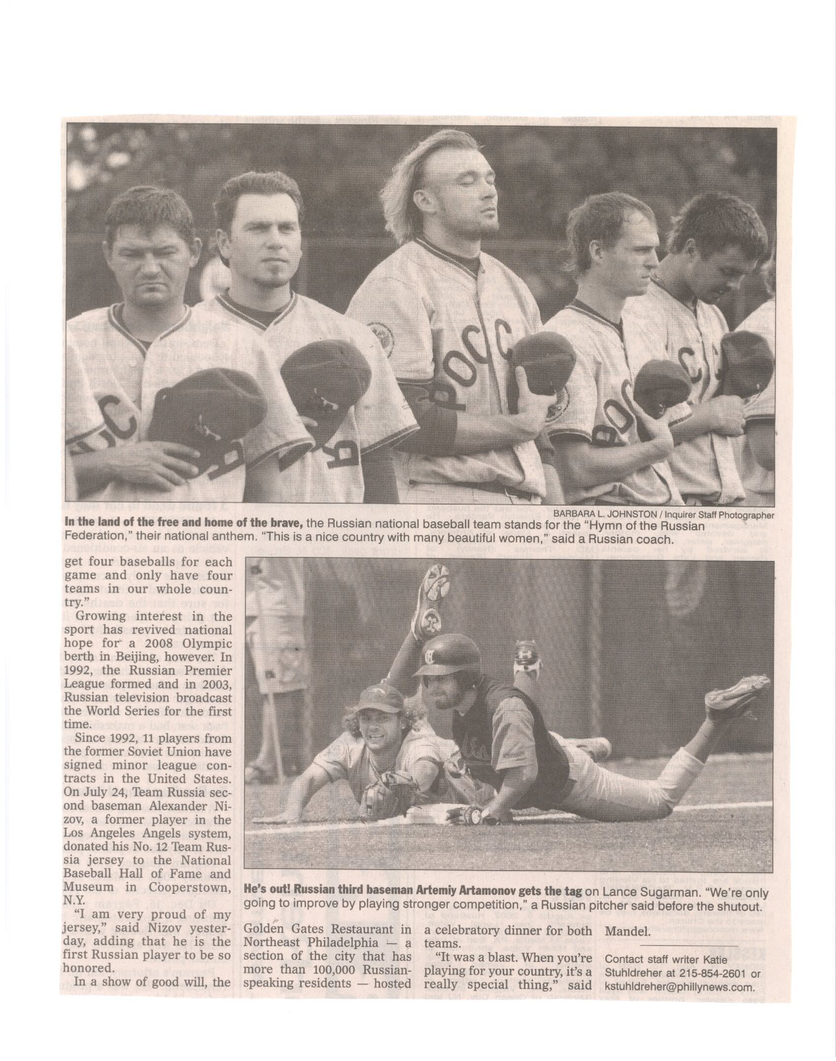 greater philadelphia men s adult baseball league an article see 1 2 in the philadelphia weekly in 2007 and gave philadelphia s ballplayers a reason to look forward to sundays